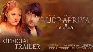 RUDRAPRIYA - NEW NEPALI MOVIE -TRAILER  REPORT| Rekha Thapa/Aryan Sigdel/Rajan Ishan