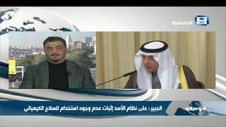 صحفي سوري للإخبارية:  روسيا تسعى لإثبات عدم تورط الأسد بمجزرة خان شيخون