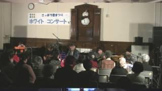 11-Feb.-2017 Sapporo 大通り西13丁目 札幌市資料館 雪まちり協賛「ホワ...