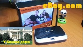 Цифровое домашнее развлечение. Обзор Android Smart TV-Box CS918 на eBay.