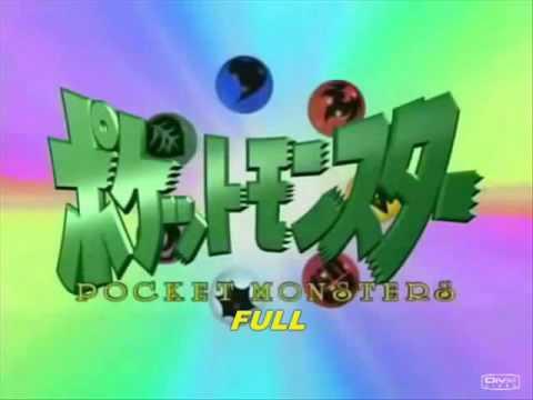 Pokémon - Opening 01 Mezase Pokemon Master [Full] Japan