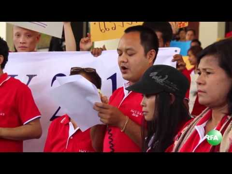 Migrant Workers Protest in Thailand