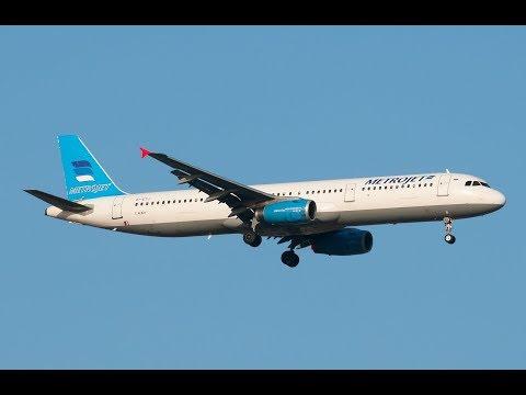 FSX-Terror Over Egypt(MetroJet 9268)