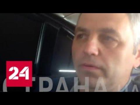 """""""Все только начинается"""": Портнов вернулся в Киев - Россия 24"""