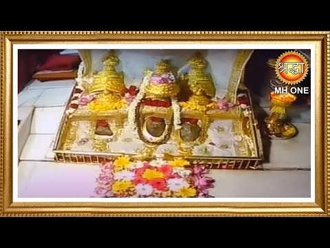 LIVE || Maa Vaishno Devi Aarti from Bhawan || माता वैष्णो देवी आरती || 20 September 2020 from YouTube · Duration:  1 hour 46 minutes 12 seconds