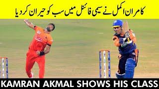 Kamran Akmal Shows His Class   Sindh vs Central Punjab   Match 32   National T20 2021   PCB   MH1T