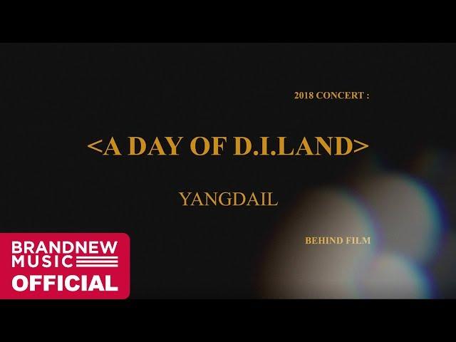 양다일(Yang Da Il) 'A DAY OF D.I.LAND' BEHIND FILM