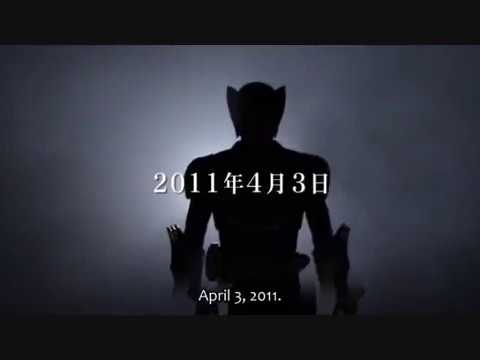 Kamen Rider OOO Commercials 2 (English Sub)