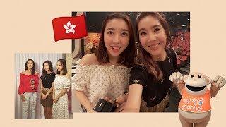 Hong Kong Vlog #1Hotel Room Tour, TVB Event, & FOOD!