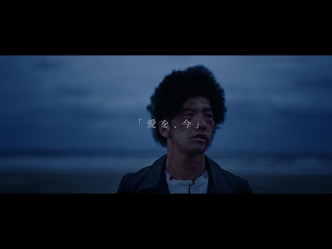 BRADIO-愛を、今 (OFFICIAL MUSIC VIDEO)