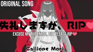 "[ORIGINAL SONG]  失礼しますが、RIP♡ || ""Excuse My Rudeness, But Could You Please RIP?"" - Calliope Mori"