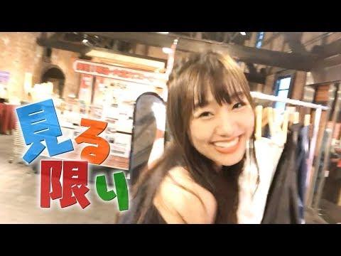 須田亜香里&松村香織らSKEメンバーが自撮りで観光地をPR 『Japan Highlights Travel』愛知ロケ動画