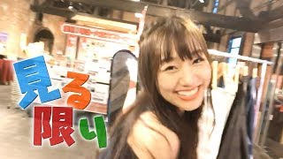 チャンネル登録:https://goo.gl/U4Waal アイドルグループ・SKE48が愛知...