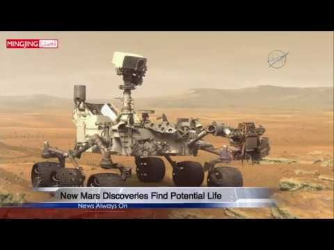 "New Mars Discoveries Find Potential Life (""News Always On"" June 8, 2018)"
