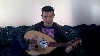 ألفنان عمرالعقباني اغنيه سمرا أنا الحاصودي غناء عمر عزف أمير أبو فخر2018