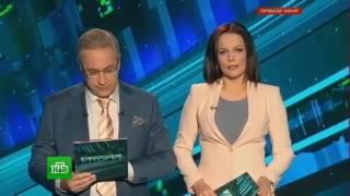 Последние Новости Сегодня на НТВ 19.01.2017 Последний Выпуск Новостей Сегодня Онлайн