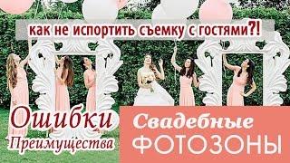 видео Общие идеи к свадьбе