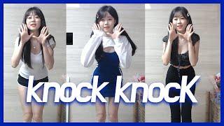 [꿀혜]트와이스 - Knock Knock 미나파트 교차편집