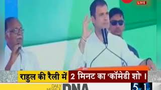 Deshhit: Watch 2 minutes comedy show in Rahul Gandhi's rally
