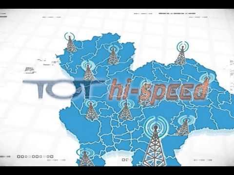 ทีโอที TOT IPTV  (VITL Ch)