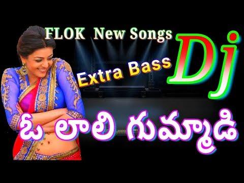 O Lali Gummadi Latest Folk Dj Song||Telangana ||Janapadalu Songs||Dj Telamgana Folk Songs Janapadalu