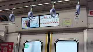 【車内放送】通勤準急小手指発車後放送 ~40000系ver.~