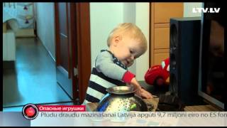 видео Требования к качеству и безопасности детских игрушек