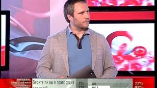 Попутчик - Итоги недели - АВТО ПЛЮС