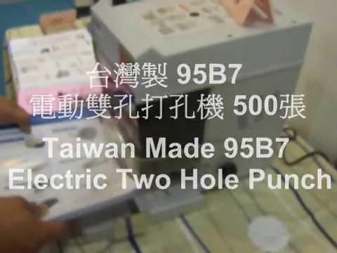 Taiwan Made 台灣製 95B6 Electric Two Hole Punch 電動雙孔打孔機