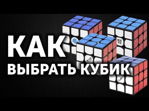 0 - Як зібрати кубик рубік для чайників?