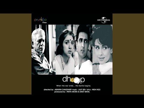 Chehra Mere Yaar Ka (Dhoop / Soundtrack Version)