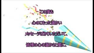 窪塚洋介が結婚宣言したPINKY、 ブログを更新し、ファンに感謝した。 PI...