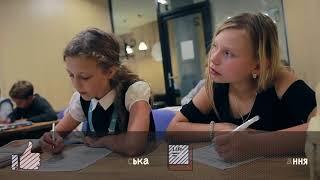 Star Kids by Study Academy - годовая программа обучения английскому языку