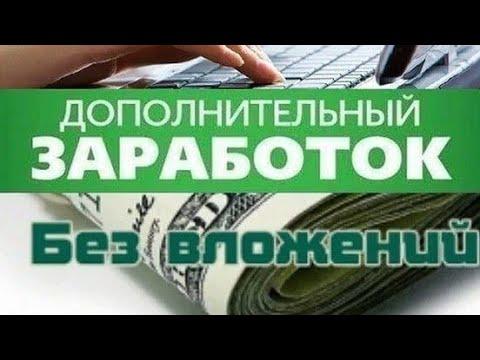 Яндекс толоко оркали пул ишлаш