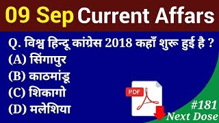 Next Dose #181 | 9 September 2018 Current Affairs | Daily Current Affairs | Current Affairs In Hindi