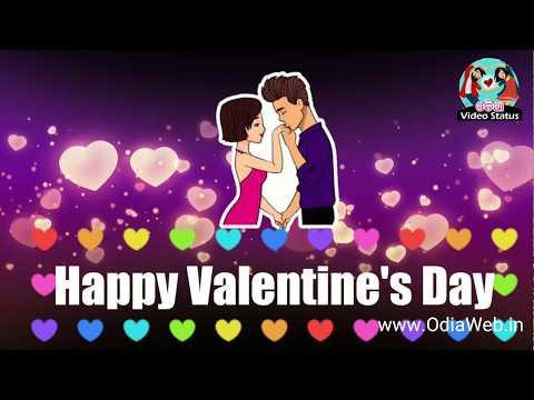 Happy Valentines Day Odia Status Wishes Shayari Image Video