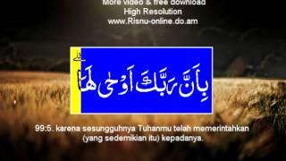 Al Quran Karaoke Az Zalzalah Studio 55