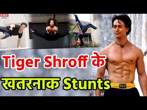 Tiger Shroff's Amazing Stunts जिसे देख खड़े हो जाएंगे आपके रोंगटे  Must Watch