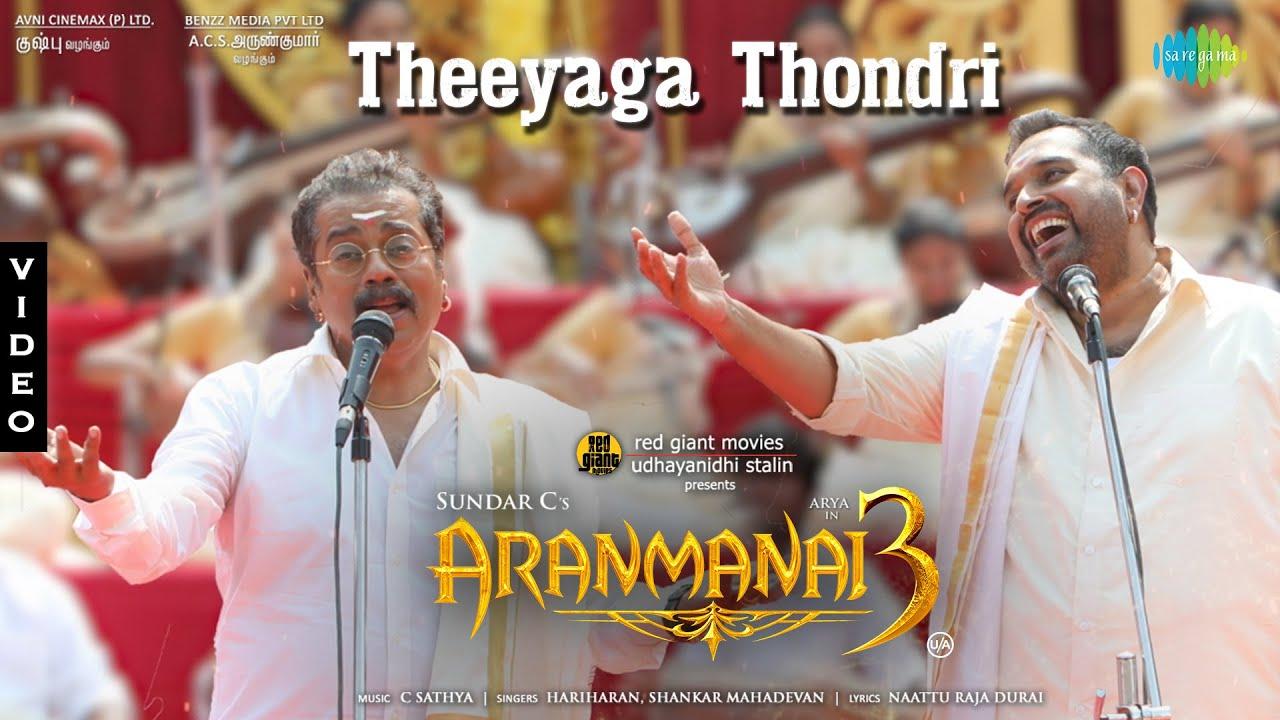 Download Theeyaga Thondri - Video Song   Aranmanai 3   Hariharan   Shankar Mahadevan   Sundar C   C Sathya