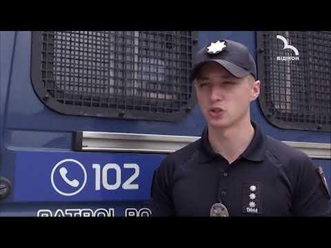 ТРК ВІДІКОН: Сумські правоохоронці затримали зловмисника
