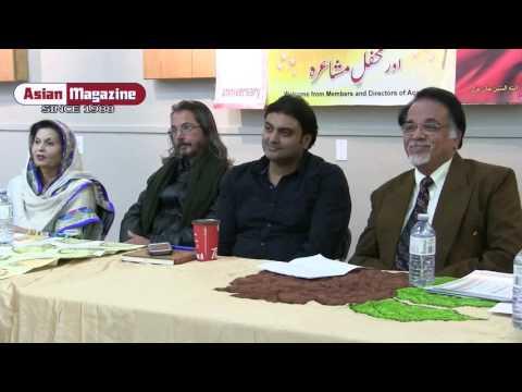 Sharif Academy Canada 2nd Anniversary