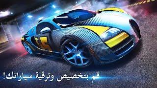 تحميل لعبة Asphalt 8 القيادة الهوائية   سباق سيارات ممتعة للأيفون والأندرويد XAPK screenshot 2