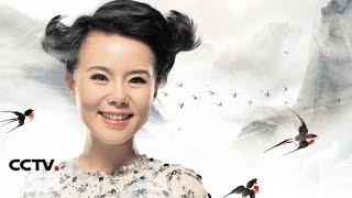Entre bambalinas - Fundadora de la nueva música artística de China, Gong Linna
