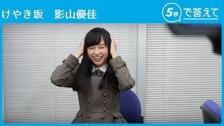 M-ON! MUSIC オフィシャルサイト:https://ww.m-on-music.jp/ 5秒で答え...