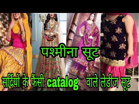 649e2226bf Special for winter fancy punjabi ladies suit at wholesale prices ...