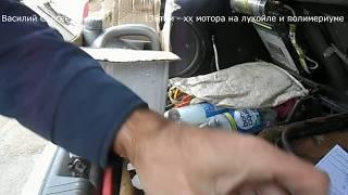 параметры мотора лачетти 1,6мт на 136ткм пробега на масле лукойл и полимериум