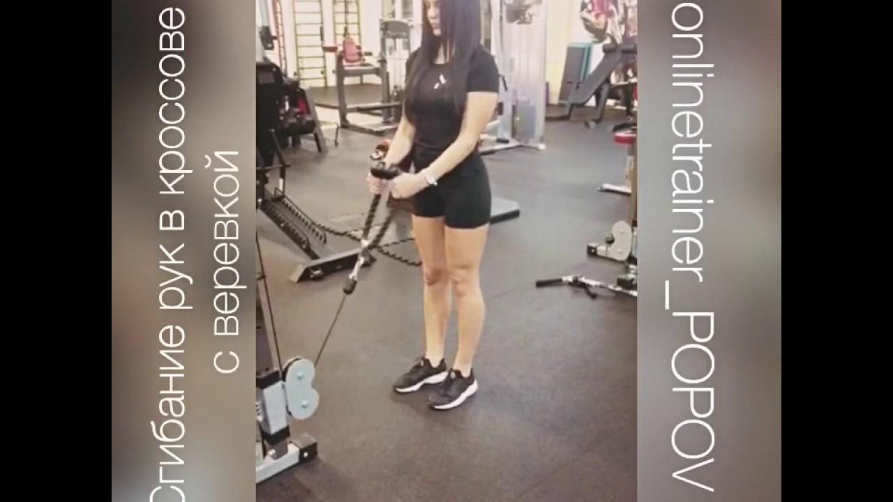 Бандаж баб веревками видео бесплатно фото 415-605