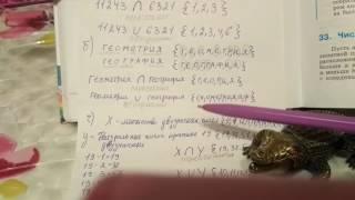 801 Алгебра 8 класс Неравенства с одной переменной и их системы пересечение промежутков объединение