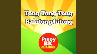 Tong Tong Tong Pakitongkitong