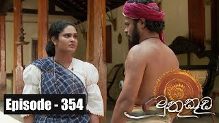 Muthu Kuda | Episode 354 14th June 2018 Thumbnail